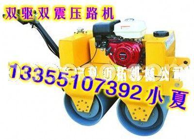 工程专业实用手扶式压路机