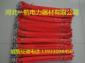 生产脚扣带爬杆脚扣配件红色锦纶耐磨脚扣带可调电工脚扣安全带