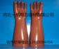 正品双安25kv绝缘手套 高压防电手套电工带电操作橡胶手套