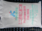 食品级EDTA二钠生产厂家