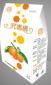 水果沉香橘