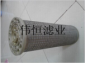 并联滤芯LY-15/25W