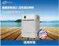 美国进口吸收甲醛病菌奥司汀空气净化器HM205
