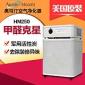 针对装修吸收甲醛全物理净化进口空气净化器奥司汀HM250